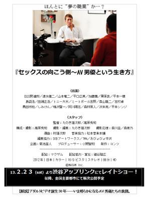 Photo__000160