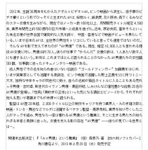 Photo__000161