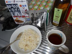 Photo__000309