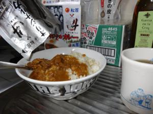 Photo__000311