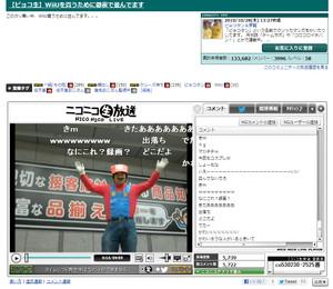 Photo__000086_3