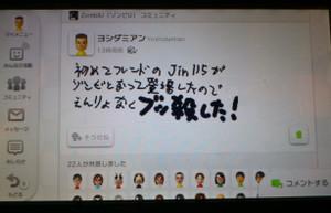 Photo__000011