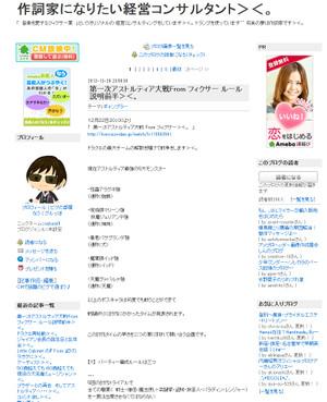 Photo__000082
