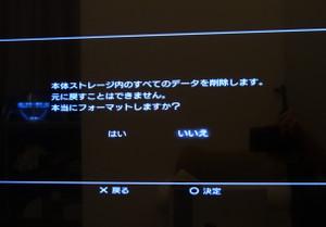 Photo__000165