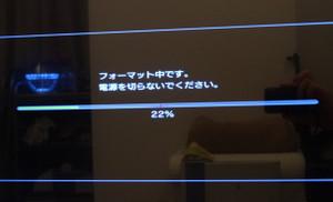 Photo__000166