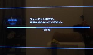 Photo__000167