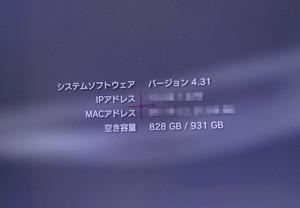 Photo__000178