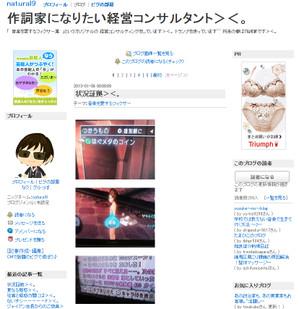 Photo__000448_2