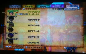 Photo__000454