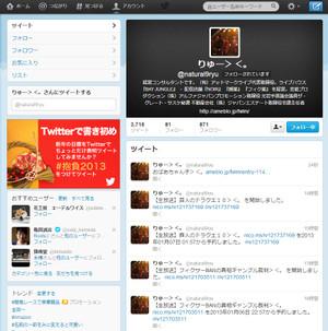 Photo__000458