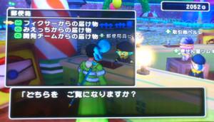 Photo__000461