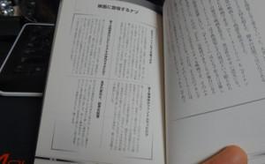 Photo__000496