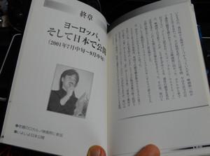 Photo__000498