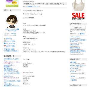 Photo__000499