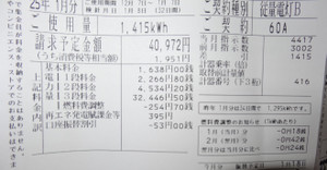 Photo__000490