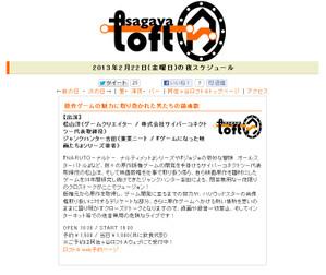 Photo__000267