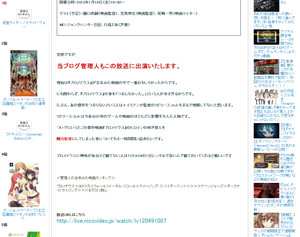 Photo__000277
