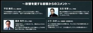Photo__000062
