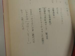 Photo__000097